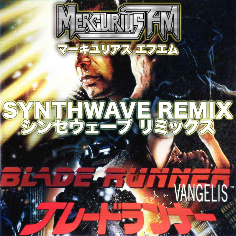 OUT NOW: Blade Runner Synthwave Remix